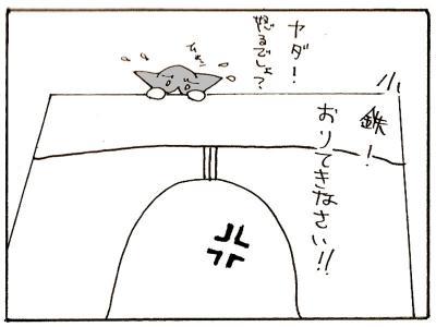 127-7.jpg