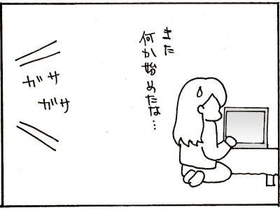 129-6.jpg