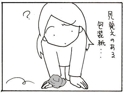 129-7.jpg