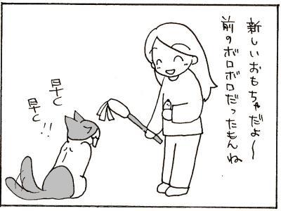131-3.jpg