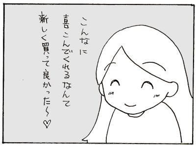 131-7.jpg