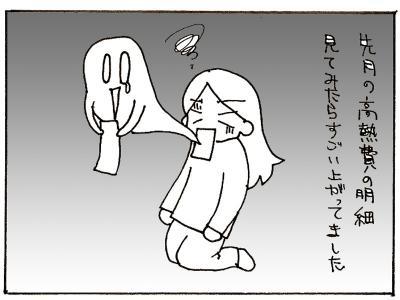 136-1.jpg