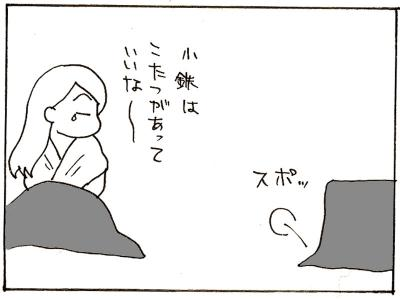 136-4.jpg