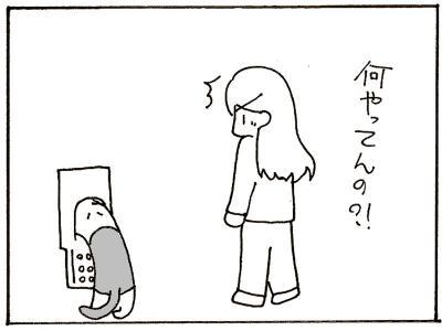 137-7.jpg
