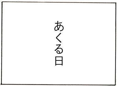 142-5.jpg