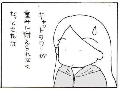 143-3.jpg