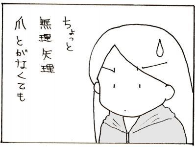 143-5.jpg