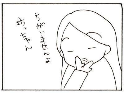 145-5.jpg