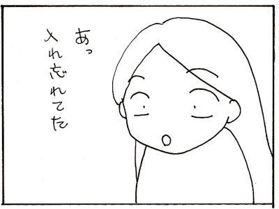 145-7.jpg
