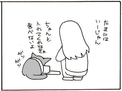 145-8.jpg