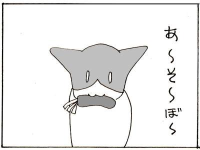 146-1.jpg