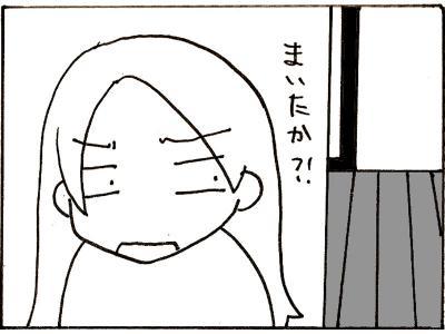 147-6.jpg