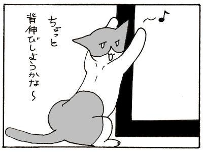 149-5.jpg