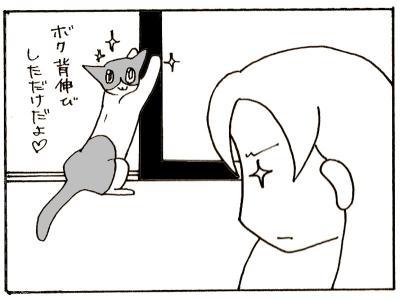 149-6.jpg