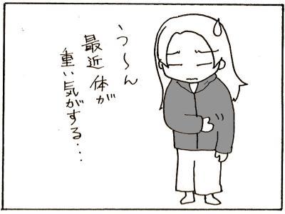 152-1.jpg