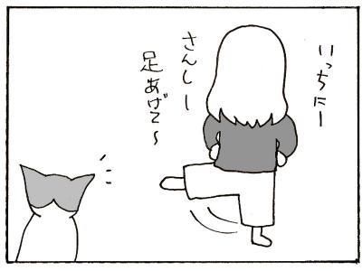 152-4.jpg