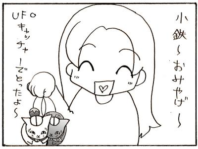 153-3.jpg