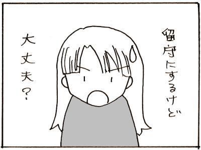 158-1.jpg