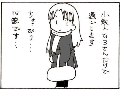 158-4.jpg