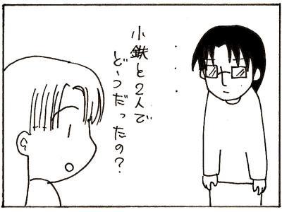 160-3.jpg