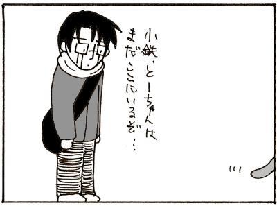 160-9.jpg