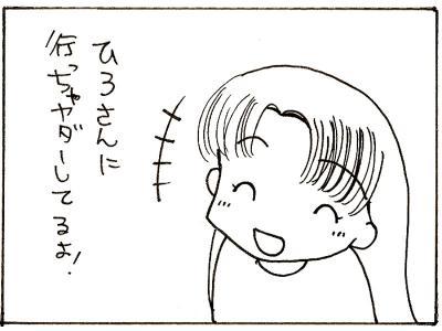 161-10.jpg