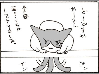 164-11.jpg