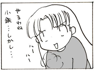 164-12.jpg