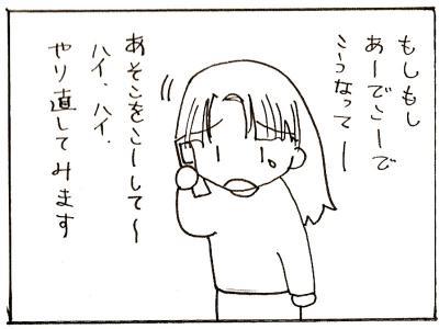 173-8.jpg