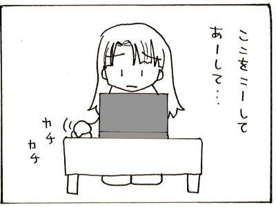 173-9.jpg