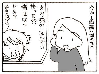 174-2.jpg