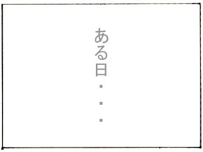 174-6.jpg