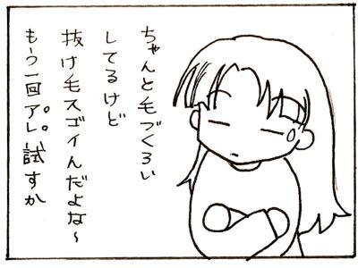 176-2.jpg