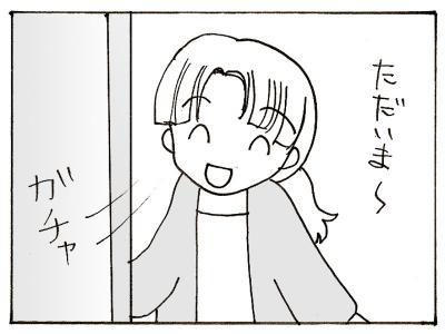187-3.jpg