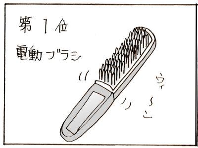 188-1.jpg