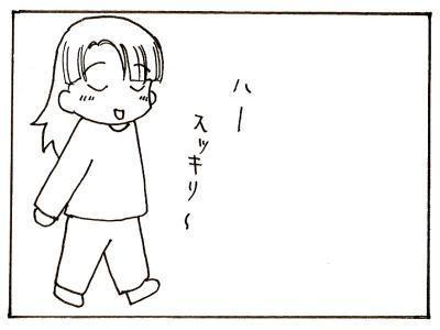 189-8.jpg