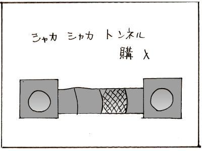 207-2.jpg