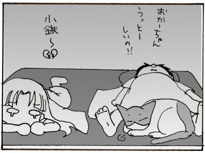 214-8.jpg