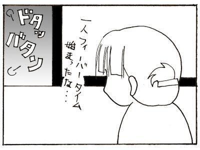 220-5.jpg