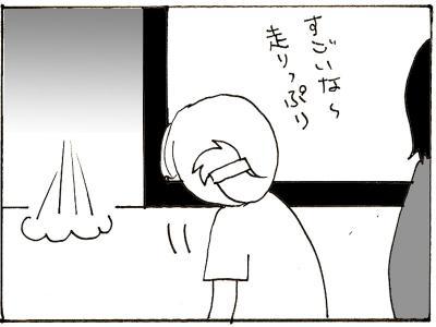 220-8.jpg