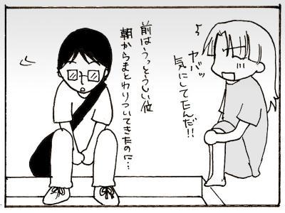 222-8.jpg