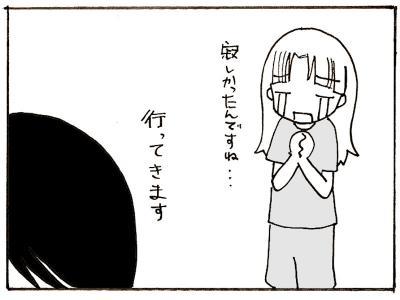 222-9.jpg