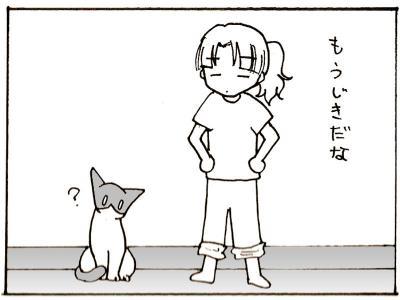 224-1.jpg