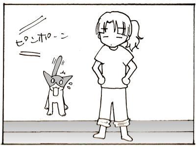 224-2.jpg