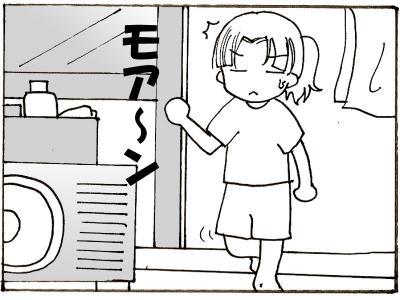 232-3.jpg