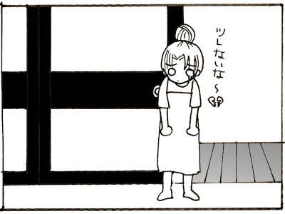 234-10.jpg