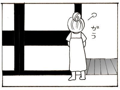 234-4.jpg