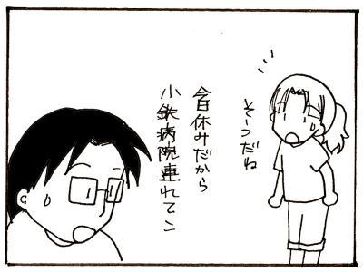 241-1.jpg