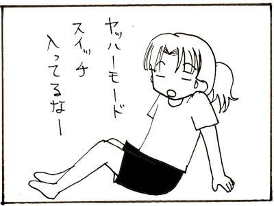 248-2.jpg