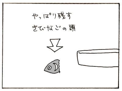 261-7.jpg